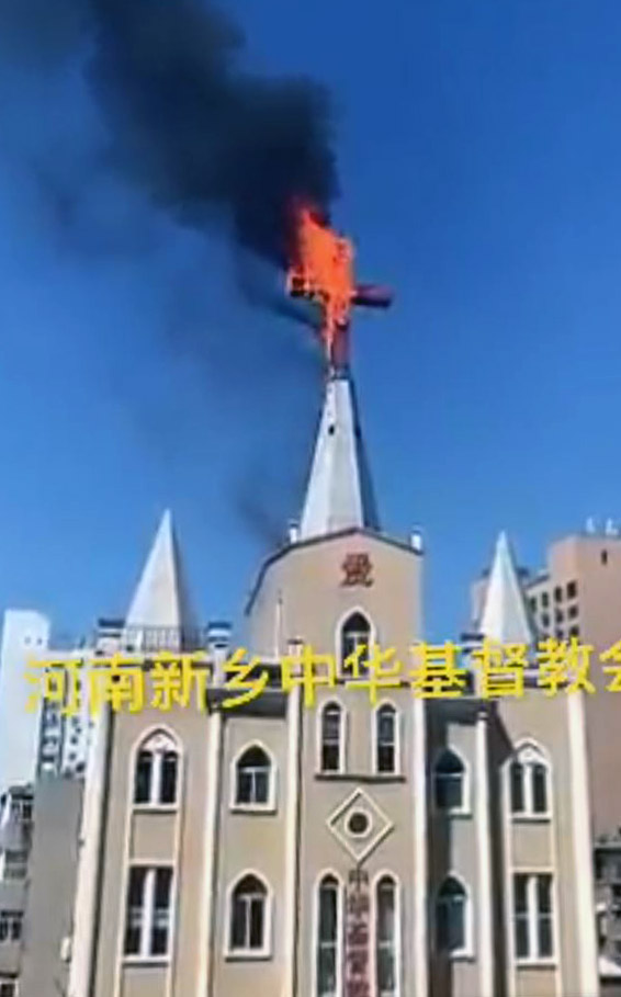 As officials removed the cross atop Christ Church in Henan province, it caught fire.