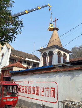 Authorities have been removing crosses from buildings in Henan province.