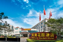 Chinese authorities fined the Xiamen Sea View Garden Hotel for allowing Christians to gather at the hotel.