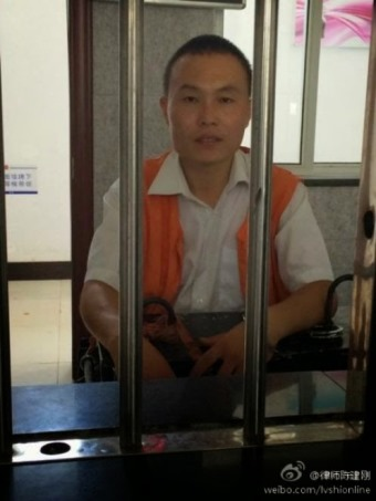 "Pastor Zhao Weiliang has been sentenced to four years in prison for  ""undermining law enforcement""  in China. [Photo Credit: ChinaAid]."
