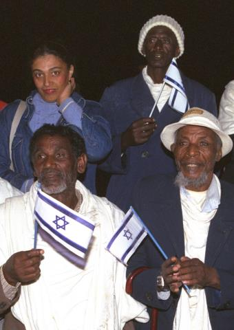 A group of Ethiopian immigrants in Israel.