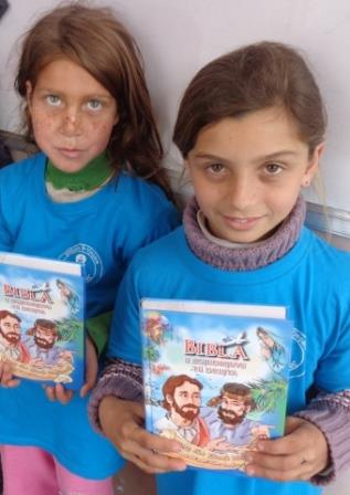 Two of the children who received Bibles