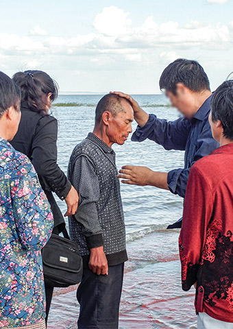 A baptism in China.